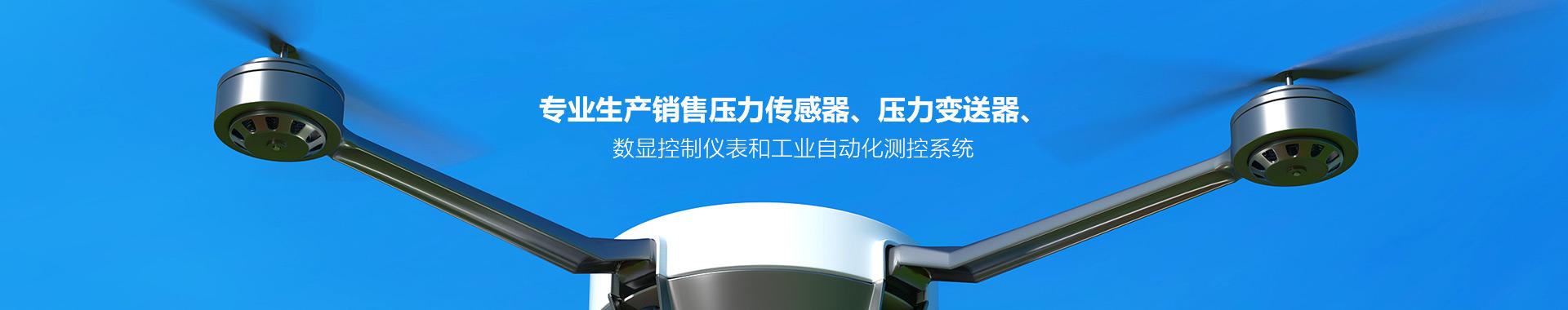 新葡萄京官网平台-萄京娱乐场官网网站-澳门新京浦官网app