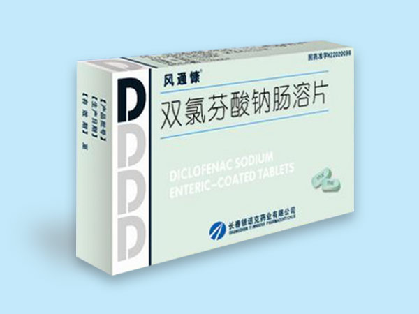 双氯酚酸钠肠溶片