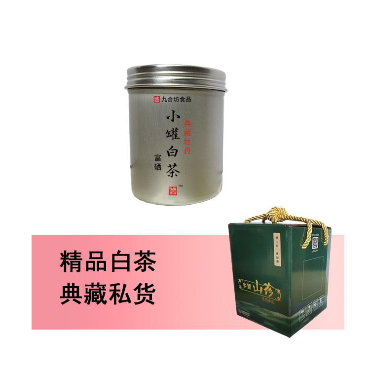 單瓶裝-鄉里山珍-白茶-鋁罐圖示2