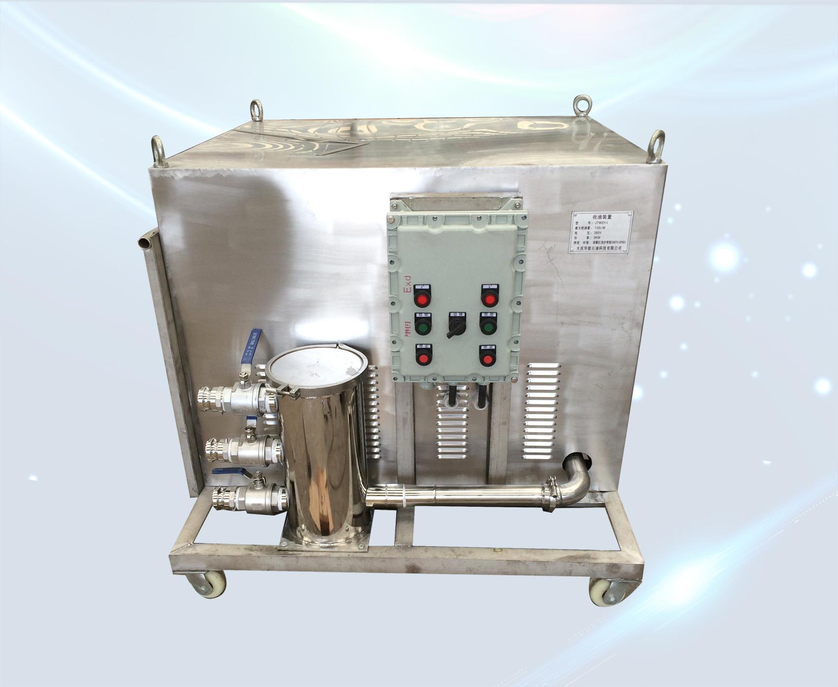 浮筒式浮油回收機  (7)-0