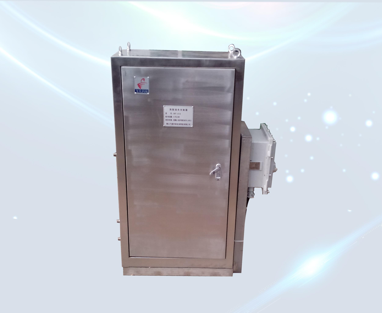 dn15涡旋浮油收集设备 (2)-0