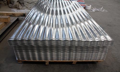 鋁瓦YX13-76.5-1150型1jpg
