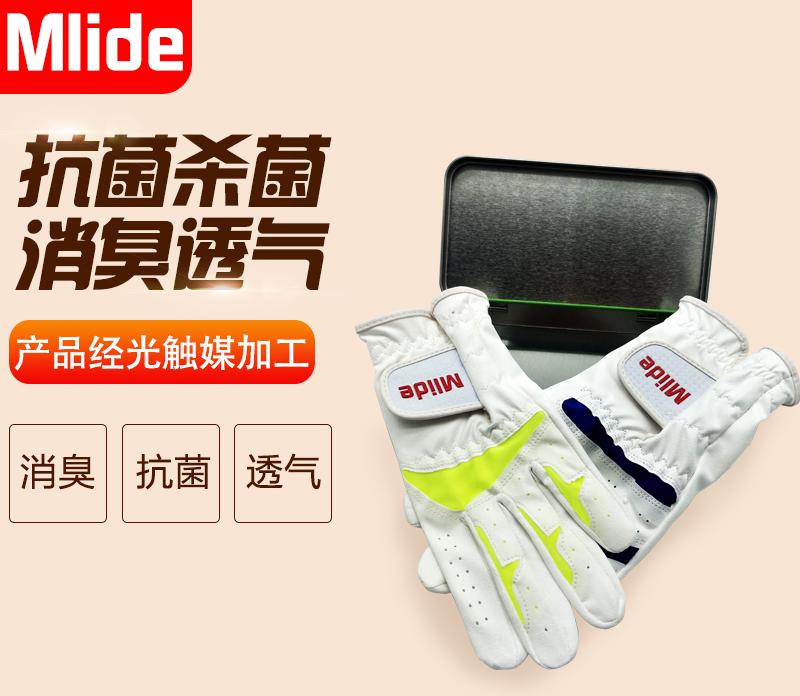手套111纳米