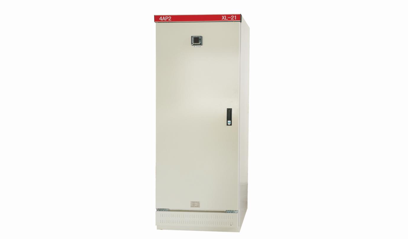 XL動力柜配電柜
