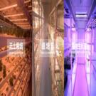 武漢葉動力生物科技股份有限公司