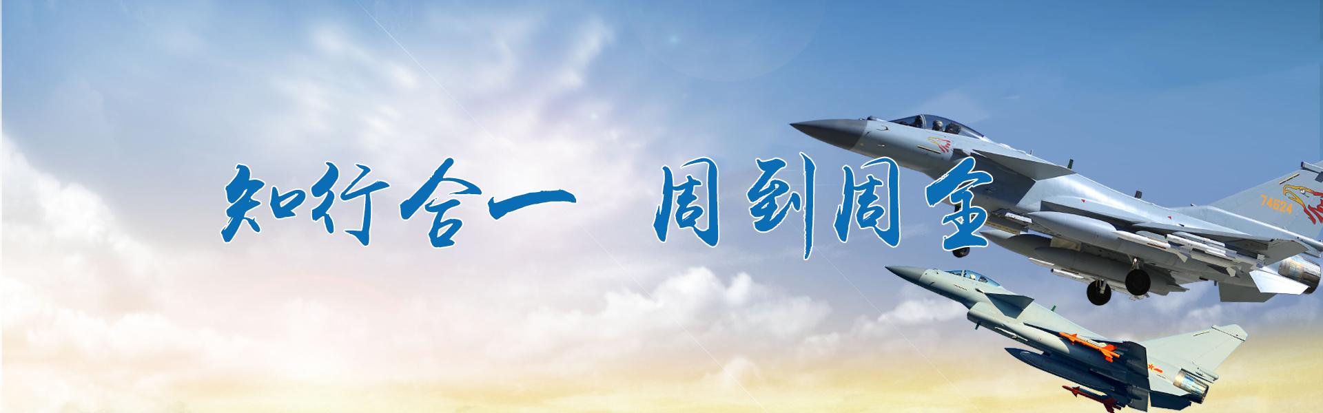 四川草莓视频APP下载窗口免费科技有限責任公司