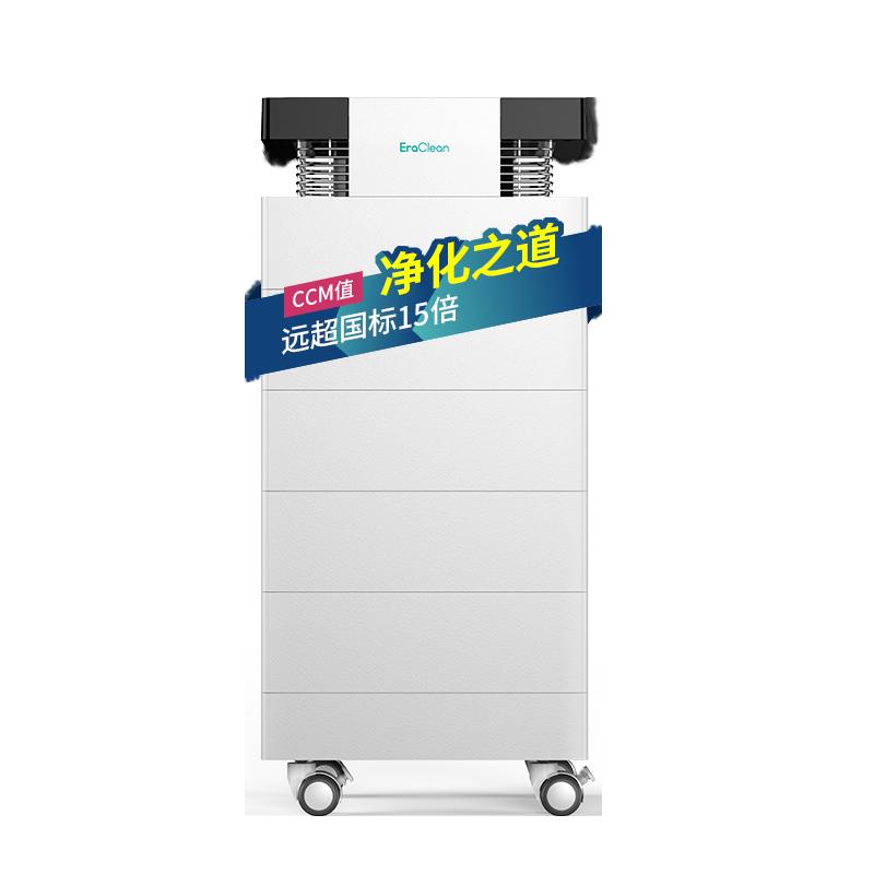 空气净化器-KJ500F-T05