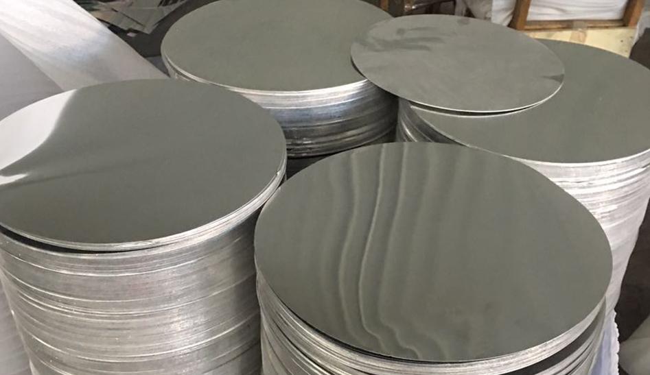 1050鋁圓片