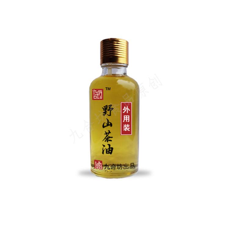 鄉里山珍-野山茶油--瓶裝圖示2
