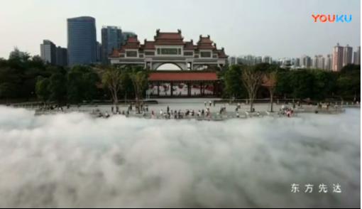 顺德顺峰山公园冷雾喷泉景观