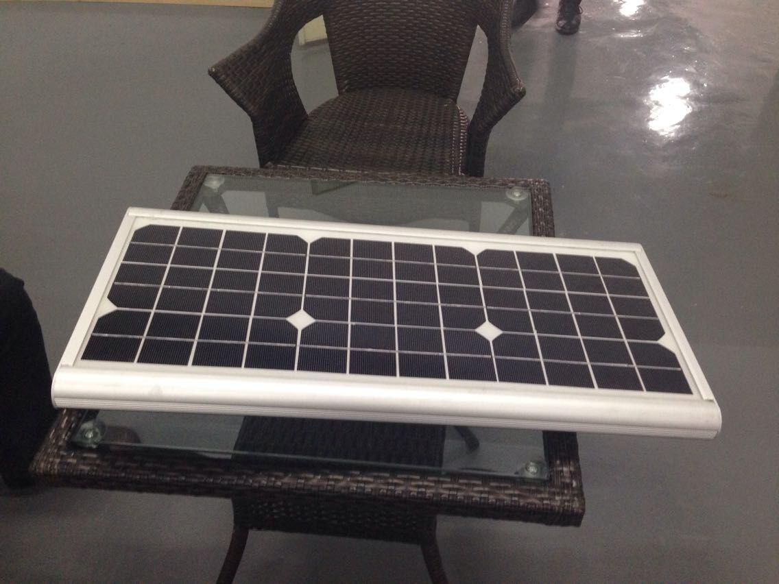 15w一體化太陽能路燈價格680元/盞