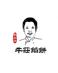 LOGO標識設計案例-崔春清牛莊餡餅