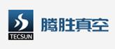广东腾胜真空技术工程有限公司