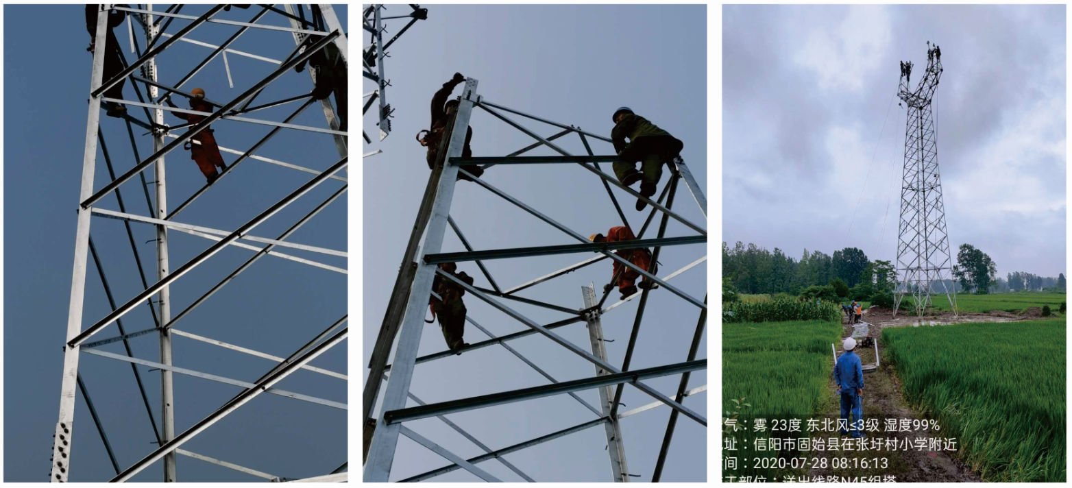 河南濮陽風電項目