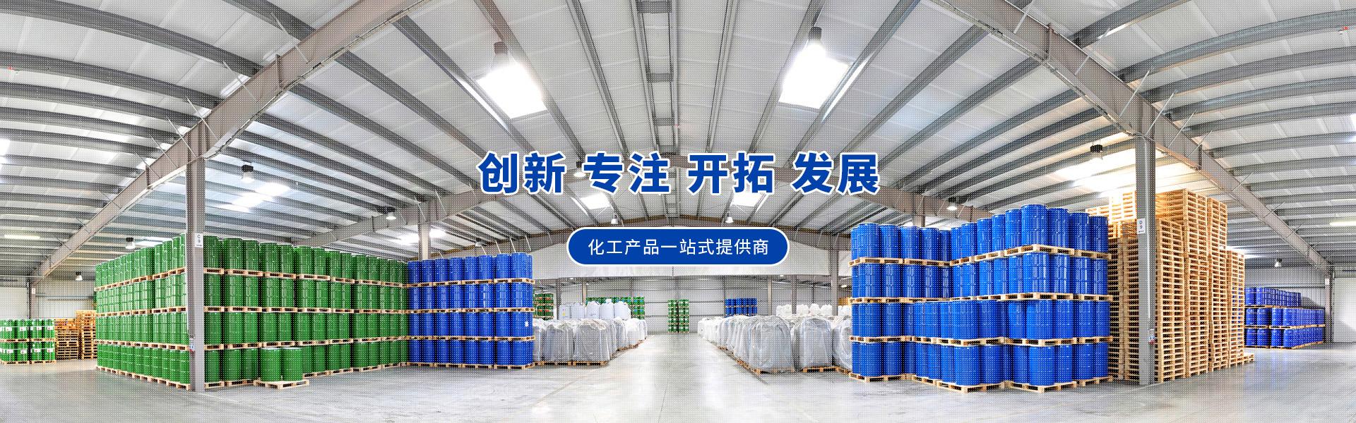 硝酸汞廠家價格-硫柳汞廠家-硫酸汞生產廠家-碘化汞價格-碘化汞鉀廠家