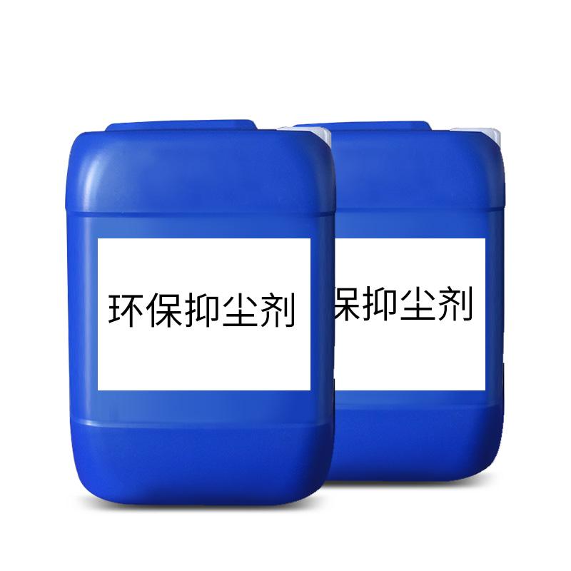 BHBIOYC-1K环保抑尘剂