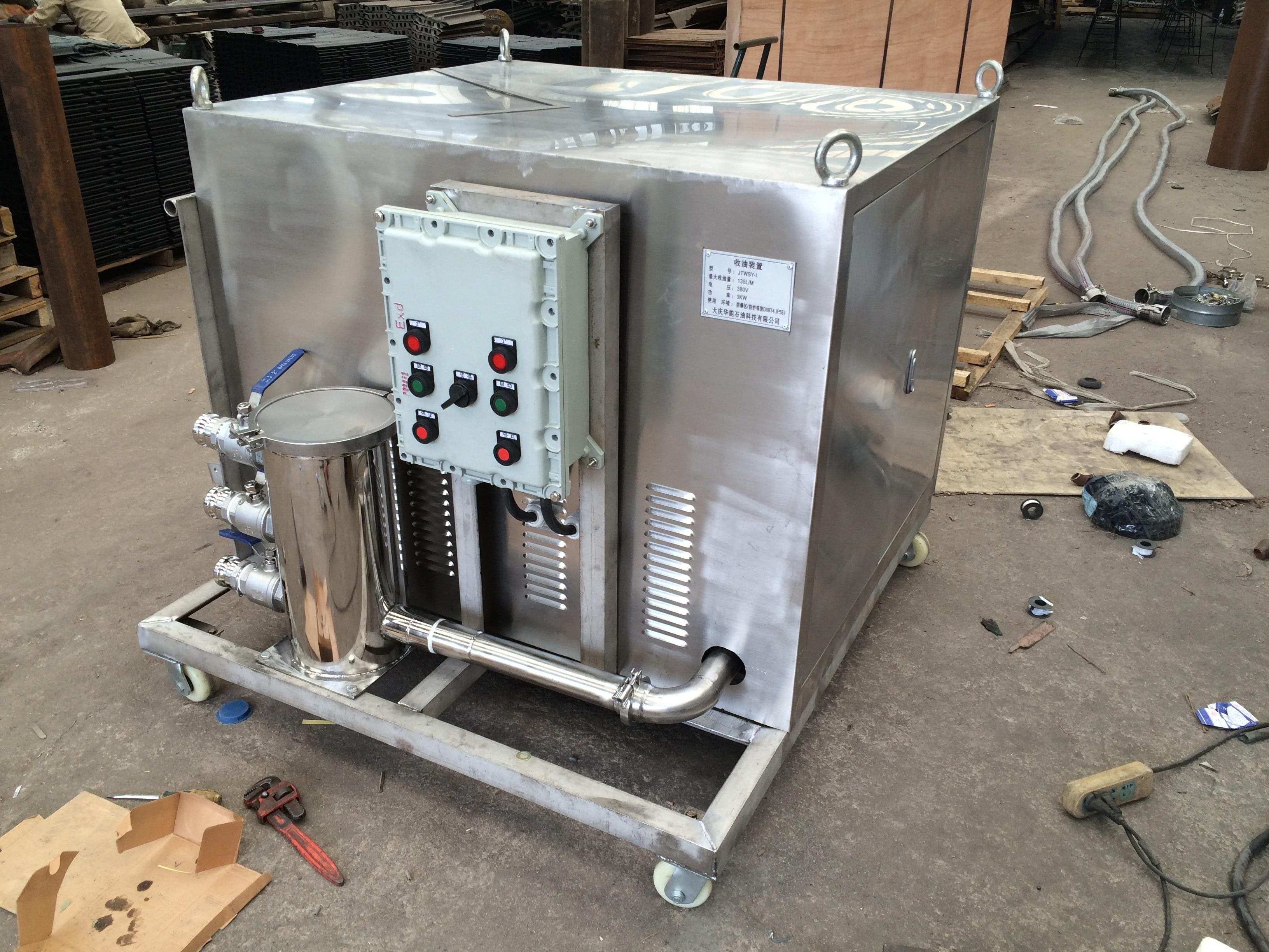 浮筒式浮油回收機  (5)