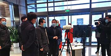 沈陽市人民政府市長姜有為蒞臨園區天眼智云調研復工復產及防疫工作