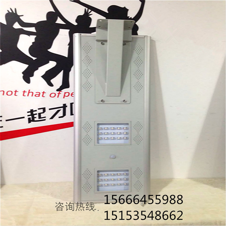 30W一體化太陽能路燈價格:1450元/盞