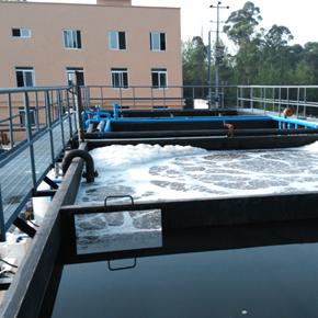 一体化污水处理工程