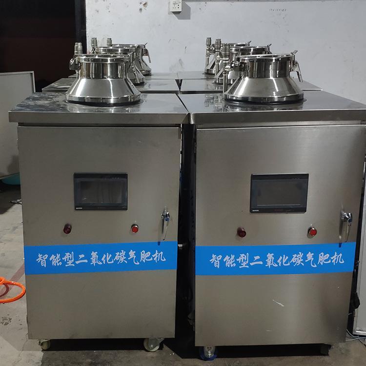 CO2施肥器