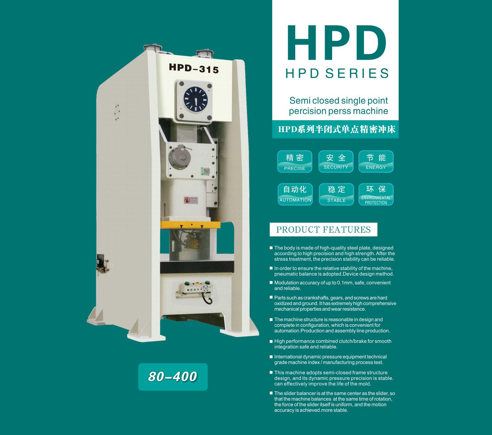 HPD-315