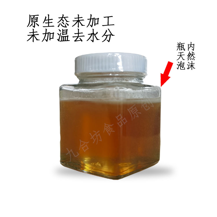 單瓶裝-鄉里山珍-蜂蜜瓶裝圖2