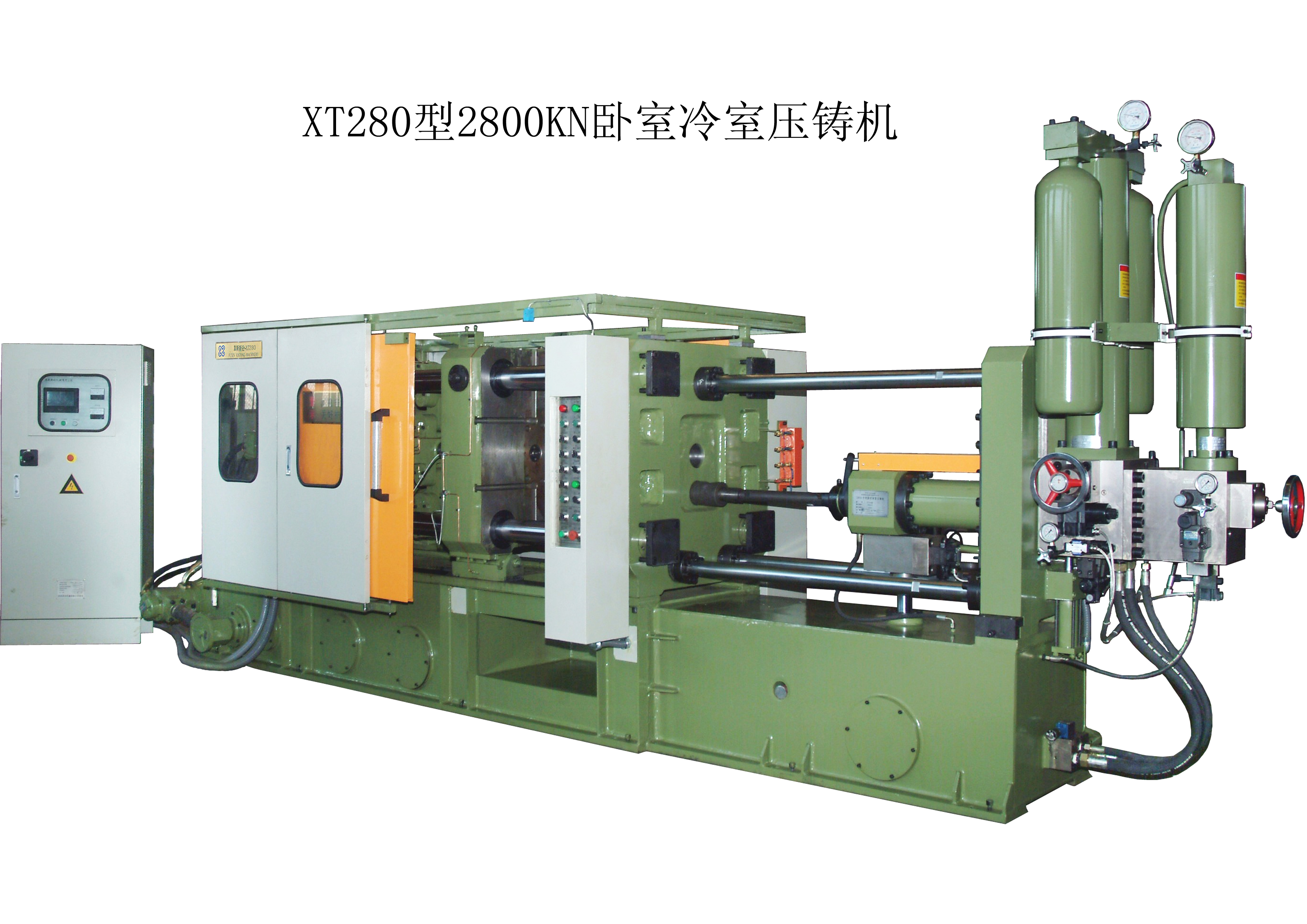 XT280型2800KN臥室冷室壓鑄機