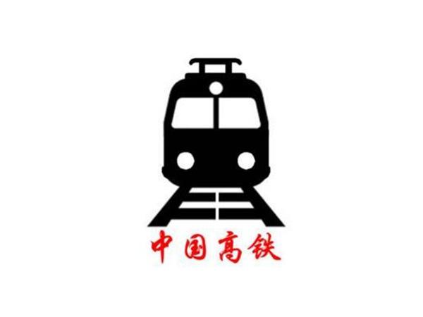 image/成貴高鐵36個變電站