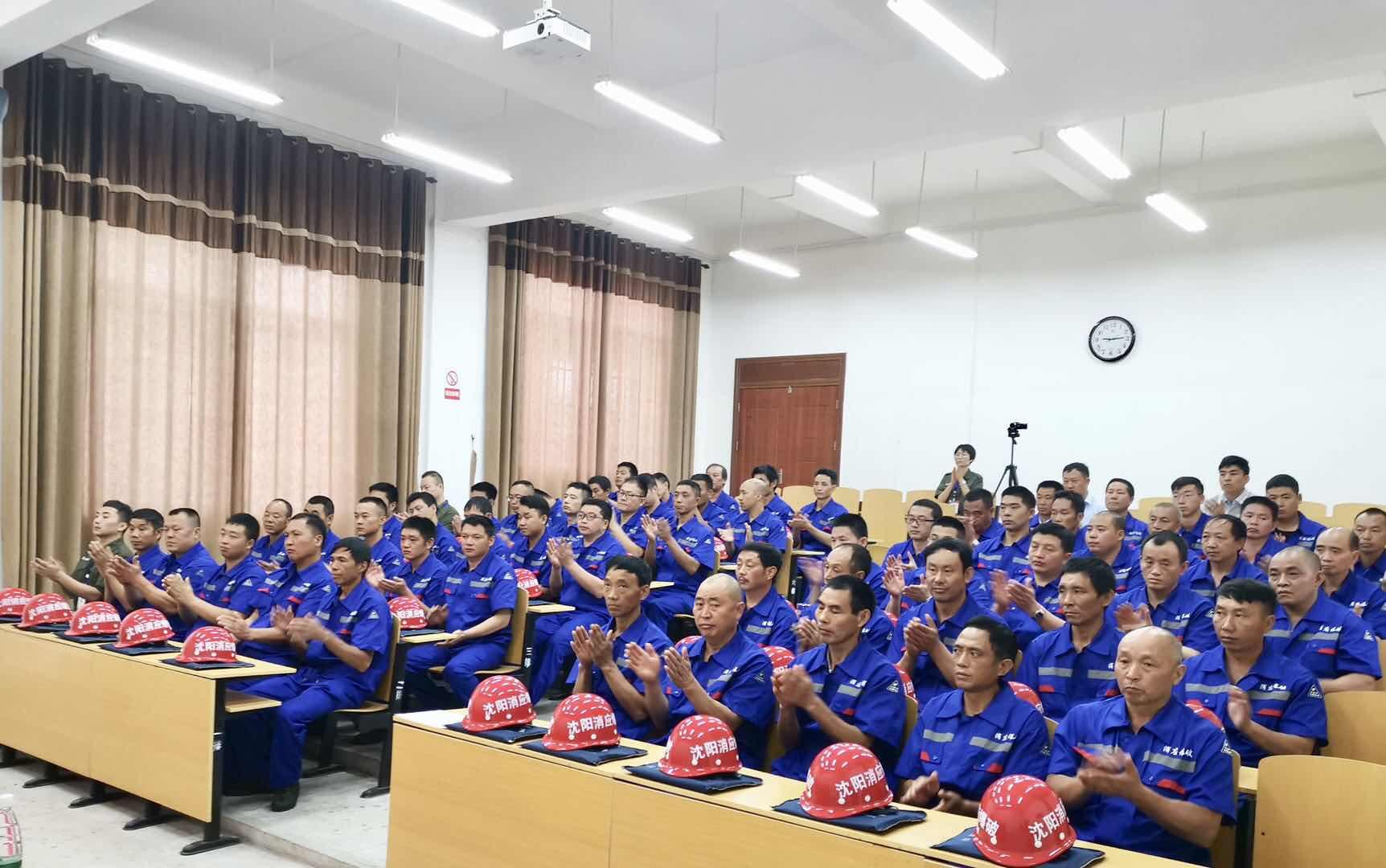 沈阳市消应职业技术培训学校