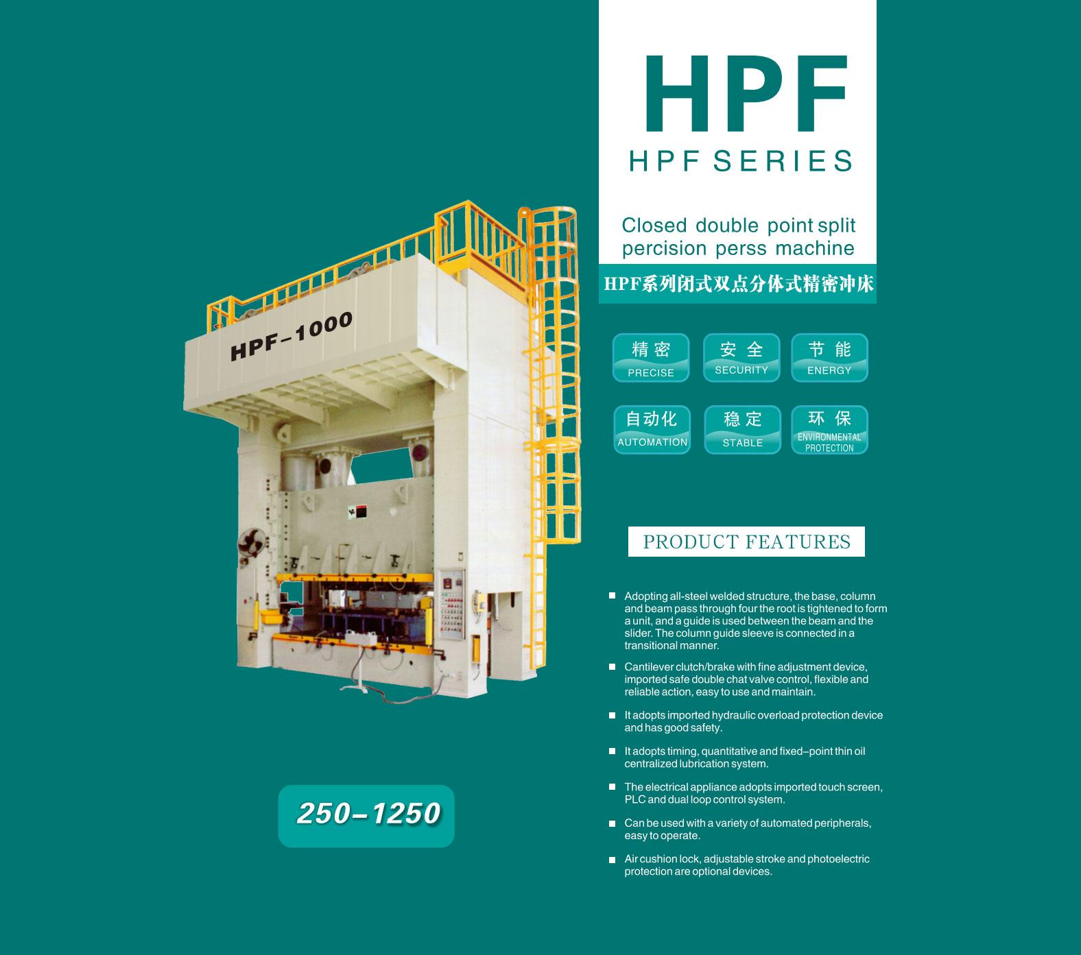 HPF-1000