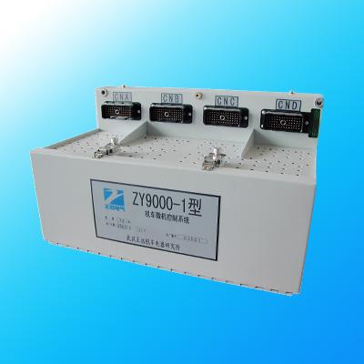 ZY9000微機控制系統