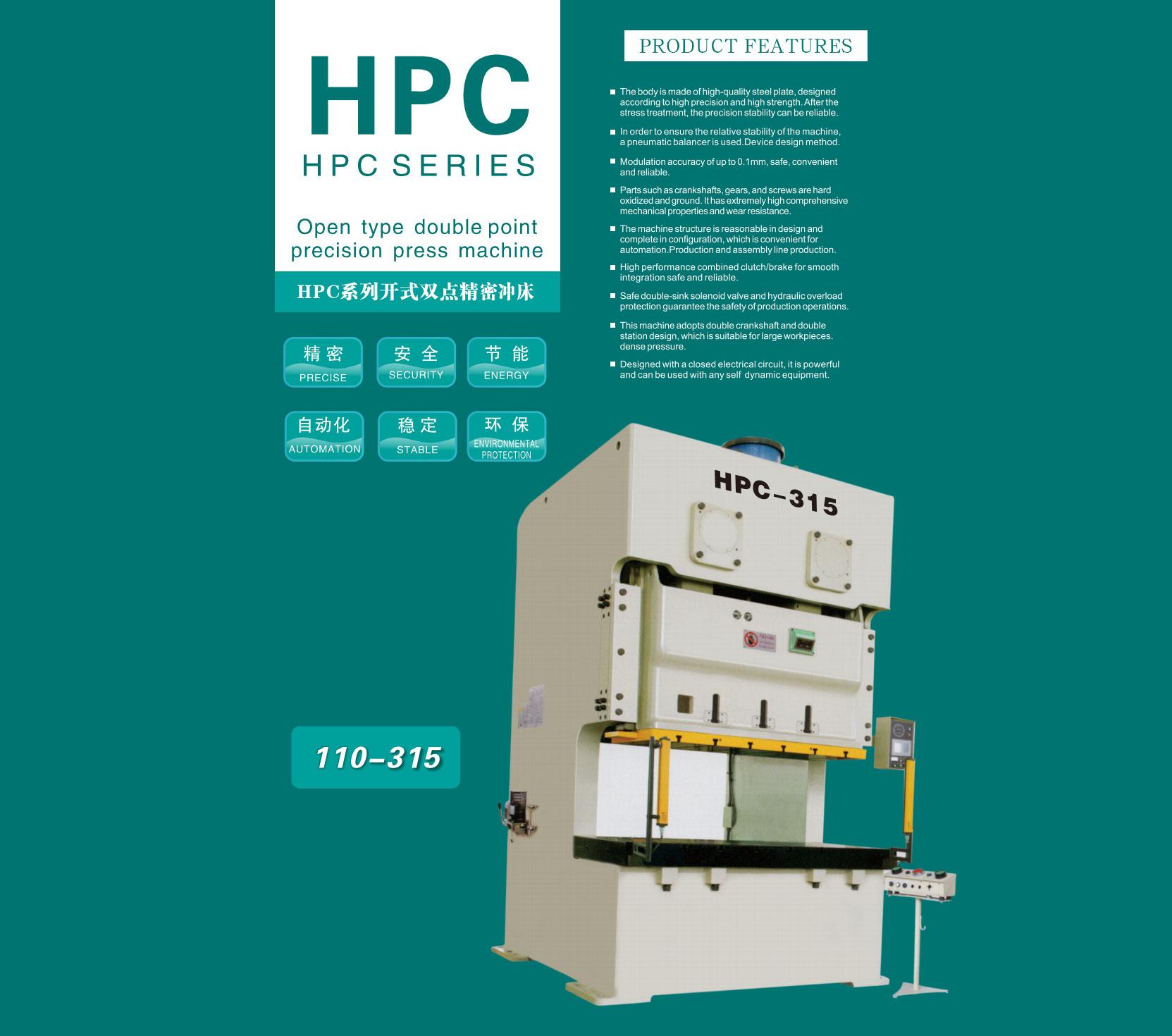 HPC-315