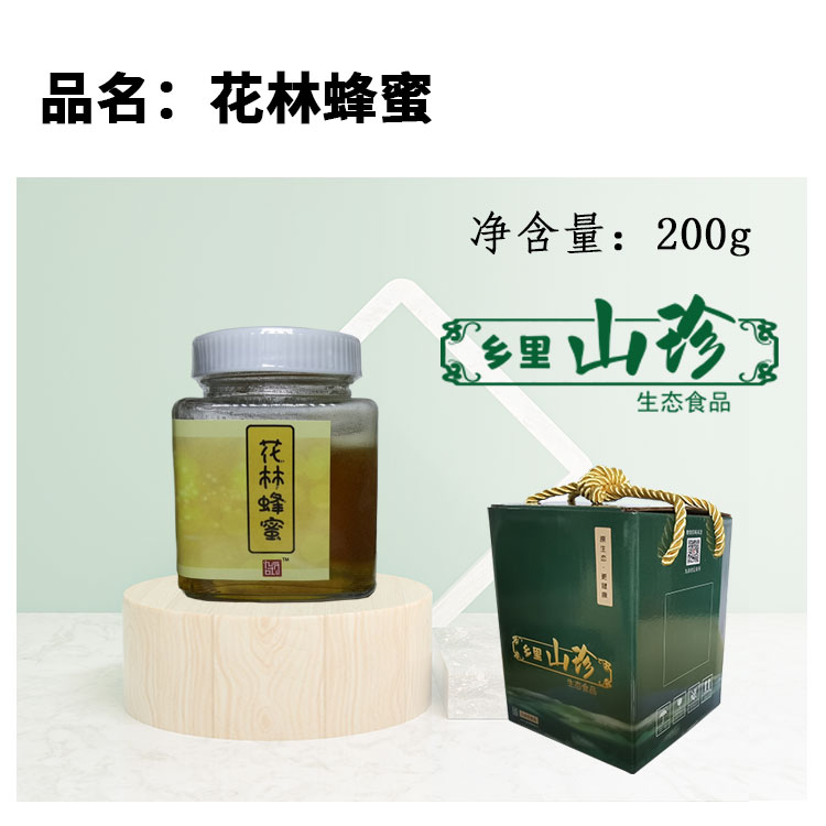單瓶裝-鄉里山珍-蜂蜜瓶裝圖0