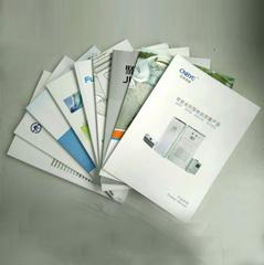 企業樣本企業畫冊案例