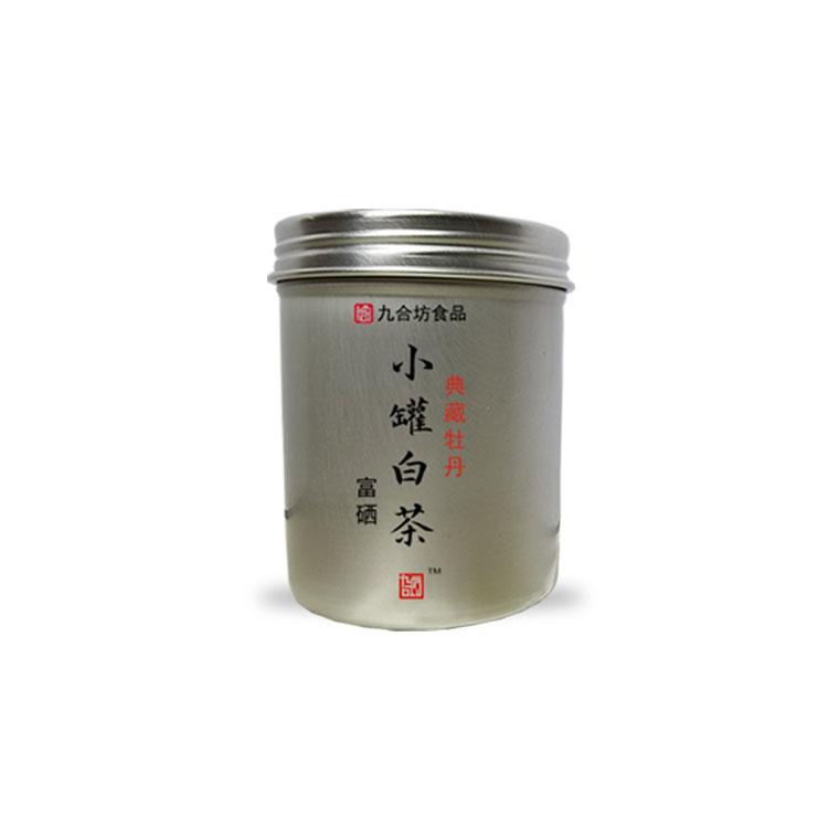 單瓶裝-鄉里山珍-白茶-鋁罐圖示3