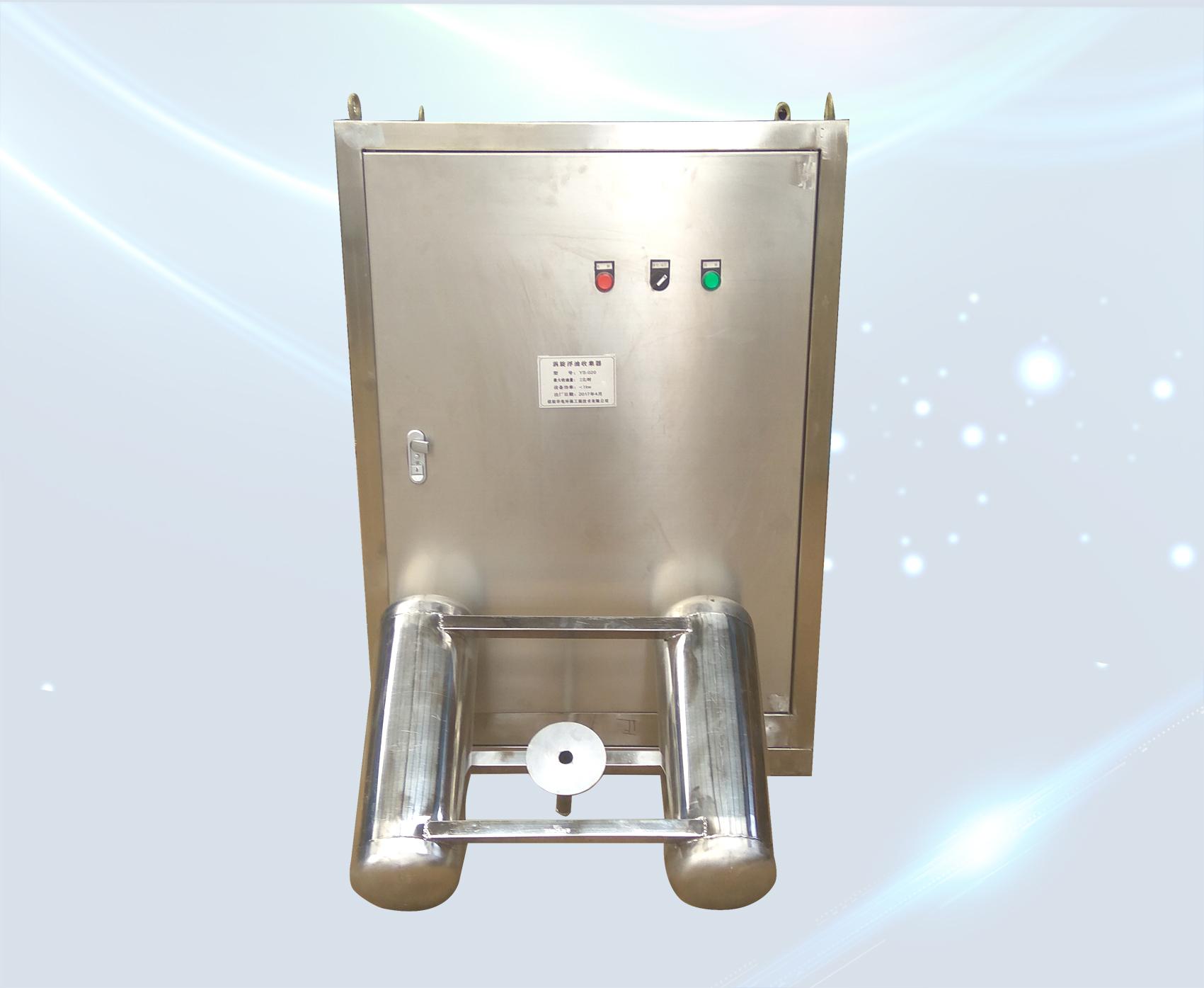 渦旋浮油收集器  (5)-0