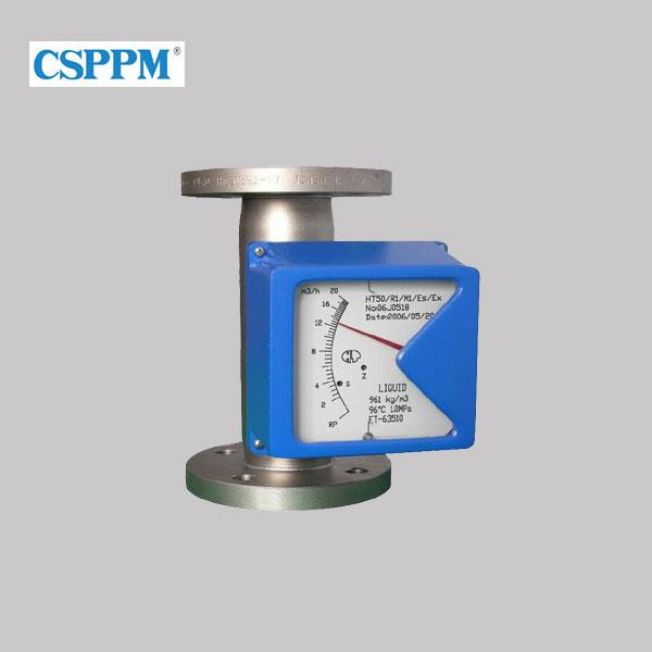 PPM-LZ 系列智能金属管浮子流量计