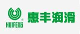 上海惠丰石油化工有限公司