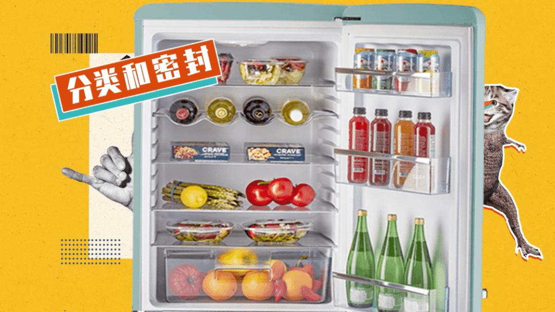為什么打開冰箱會有異味?聊聊可怕的「冰箱四菌子」怎樣破壞你的食物和健康