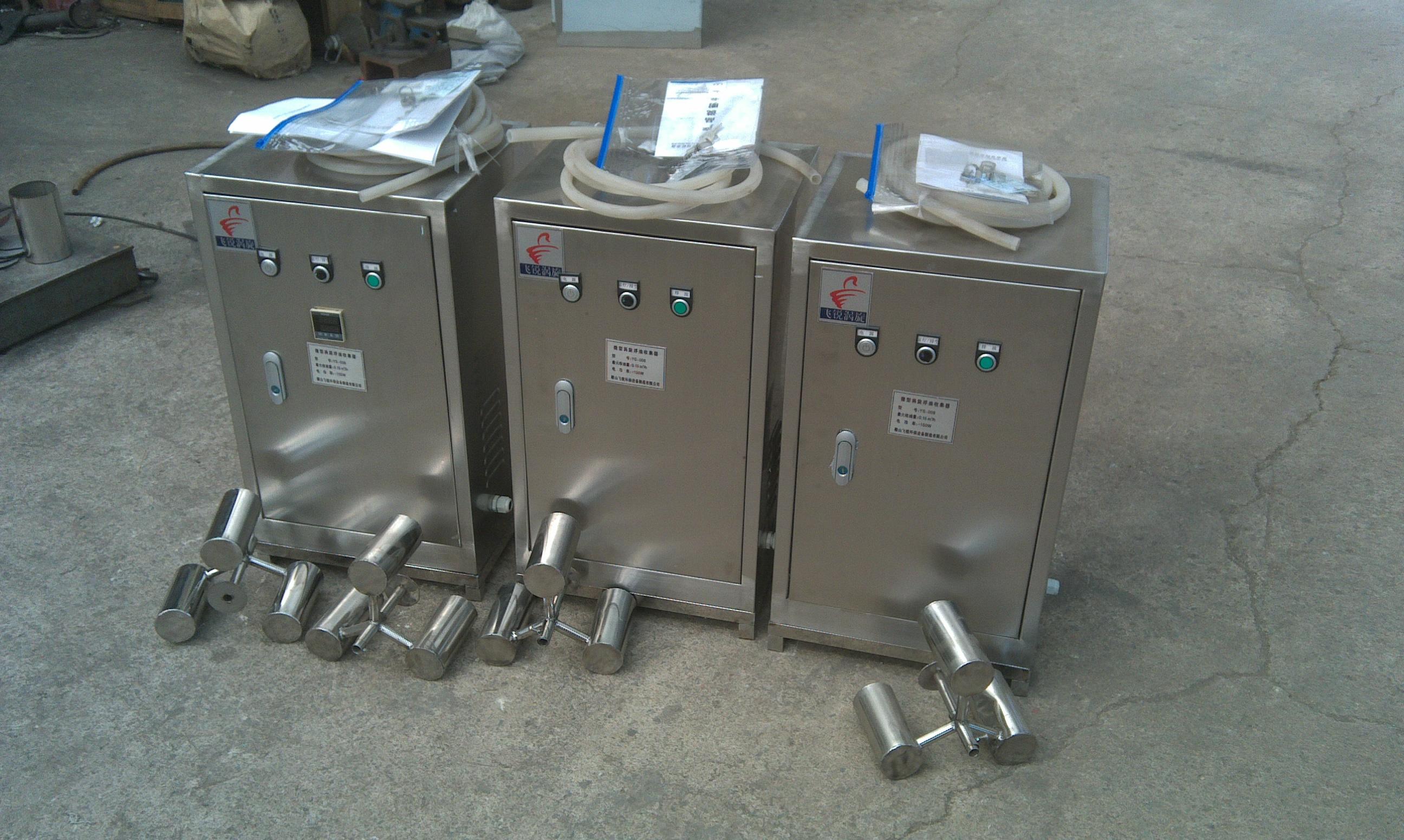 微型渦旋浮油收集器  (1)