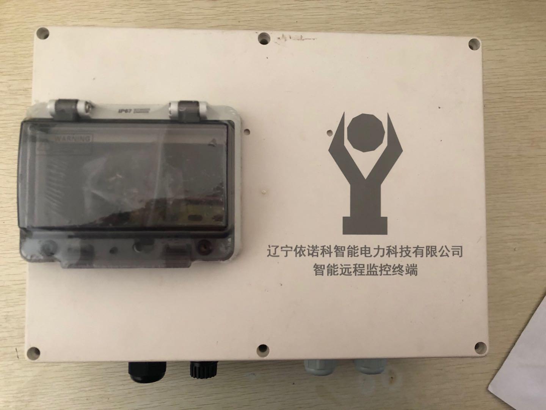依諾科智能電力監控系統