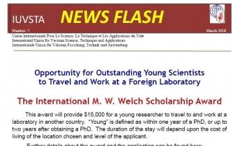 IUVSTA关于博士生Welch 国际奖学金申请通知