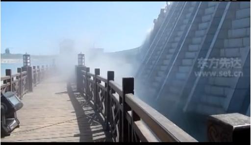 鄂尔多斯大瀑布喷雾工程视频
