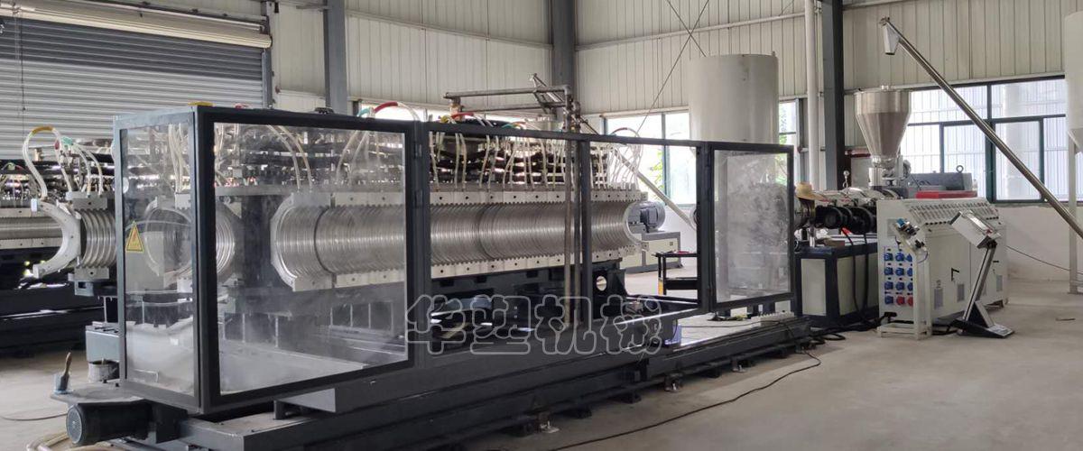 高速PVC双壁波纹管材生产线