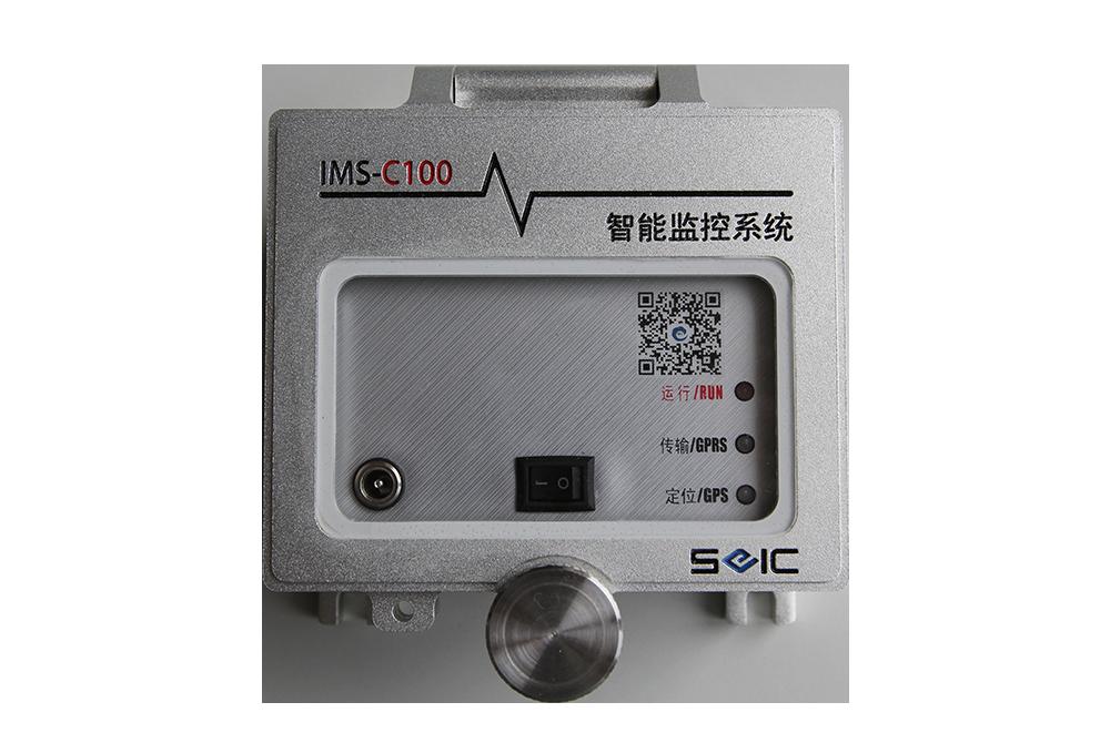 IMS-C100