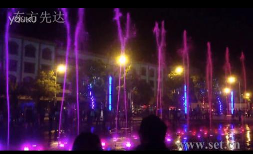 湖南攸县望云国际商业广场音乐喷泉展示