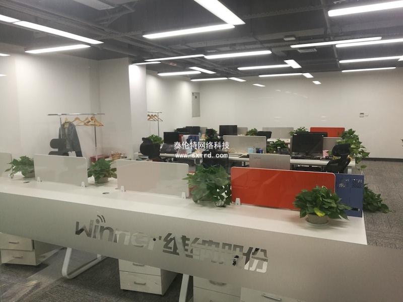 陜西維納股份辦公室集成項目