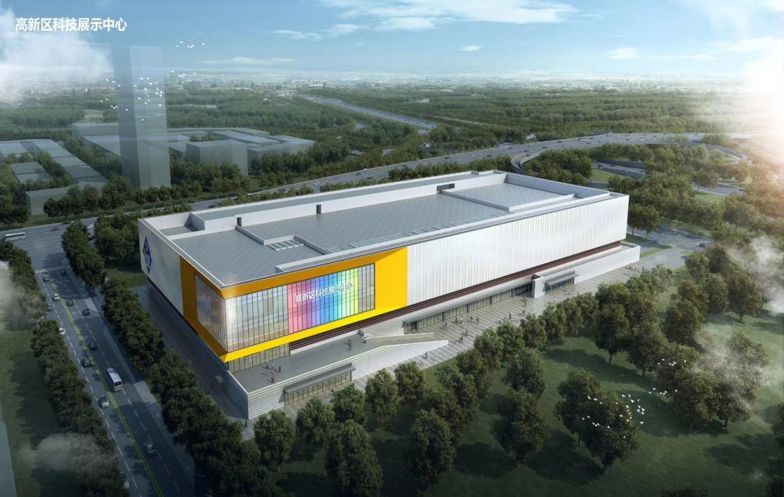 高新区科技展示中心