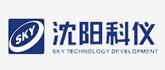 中国科学院沈阳科学仪器股份有限公司